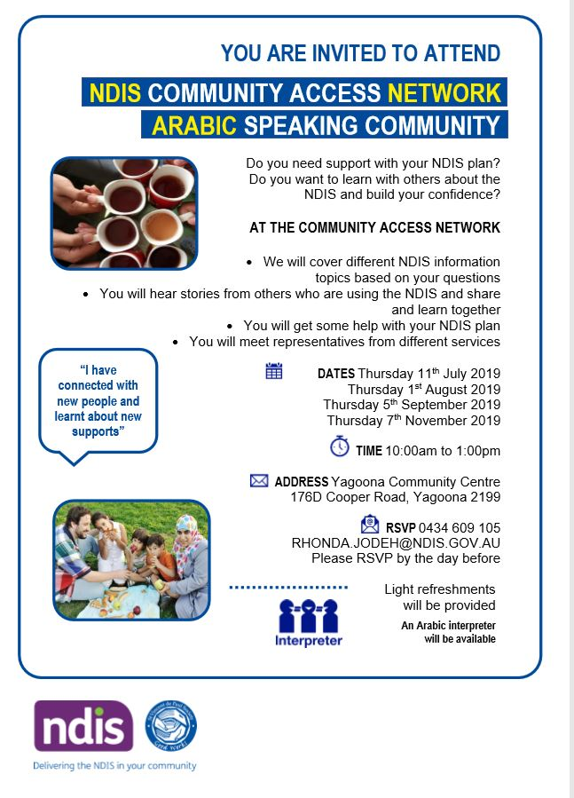 NDIS Community Access Network Arabic
